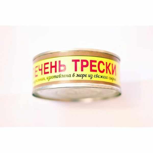 Печень трески натуральная, сделано в море, 190гр.