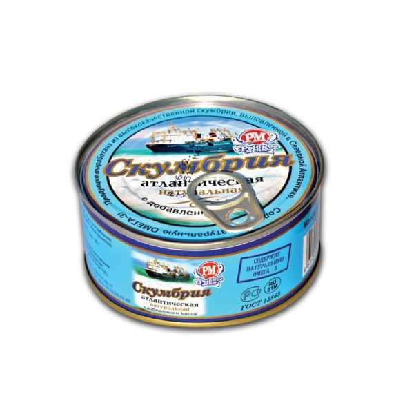Скумбрия атлантическая натуральная с добавлением масла, 230гр.